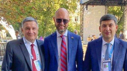 Арсен Аваков, Арсеній Яценюк та Володимир Гройсман