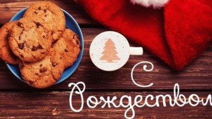 Рождество Христово 2019: топ десертов с низкой калорийностью
