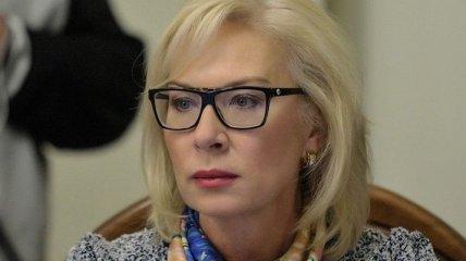 Денисова рассказала, кому из освобожденных политзаключенных нужно жилье