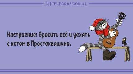 Давайте похохочем: вечерние анекдоты 26 января