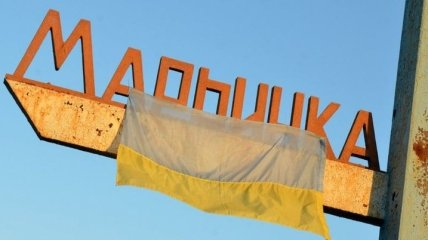 Итоги 12 июня: Изменения в партийных списках, новые позиции ВСУ и протесты в РФ