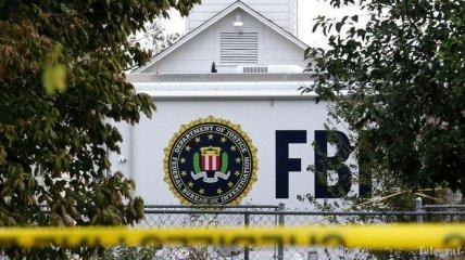 ФБР США рассекретило информацию о планах побега Гитлера