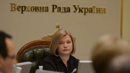 Геращенко напомнила, что вступление в НАТО не требует никакого референдума