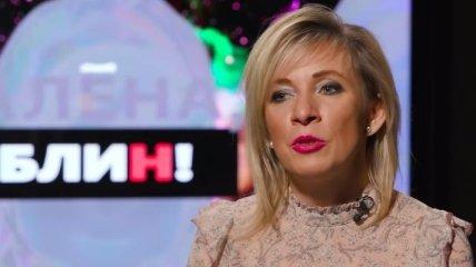 """Мария Захарова объяснила конфузы со своими нарядами: """"Стилист уехал на колеснице с розовыми пони"""" (видео)"""