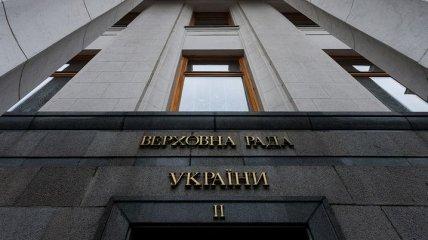 """Еще три нардепа покинули фракцию """"БПП"""""""