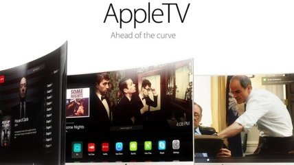 Apple отказалась от идеи выпустить собственный телевизор
