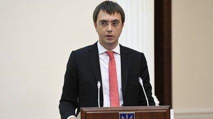 Омелян: Блокада РФ украинских портов бьет по экономике