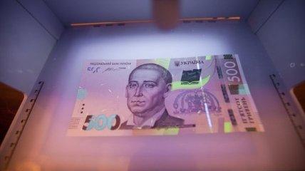 Курс валют: как за год укрепилась гривна к доллару и евро