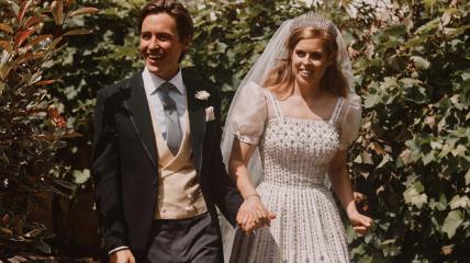 Принцеса Беатриса разом з чоловіком