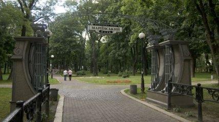В Киеве впервые отметят Европейский День парков