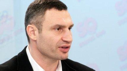 Кличко встретился с делегациями сената Польши и сейма Литвы
