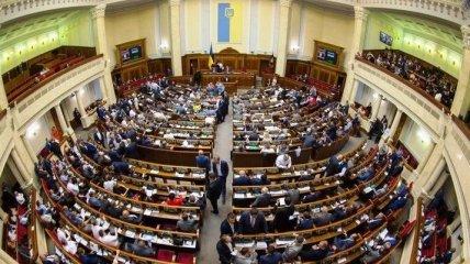 """""""Громадский бюджет"""": в Раду направлен проект закона"""