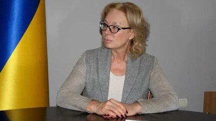 Денисова провела встречу с председателем Мониторинговой миссии ООН