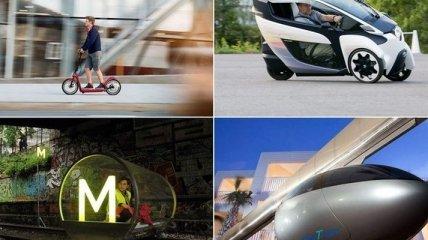Транспортные средства, на которые мы пересядем в будущем (Фото)