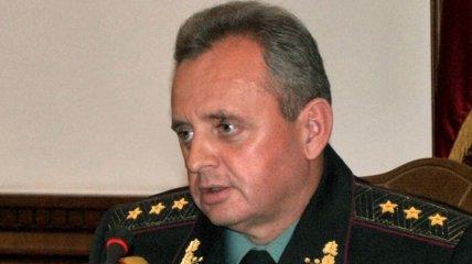 Муженко назвал части армии РФ, которые находятся на востоке Украины