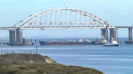 Россия перекрыла судоходство через Керченский пролив