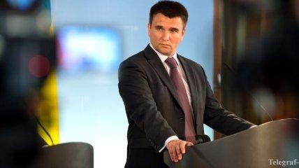 Климкин рассказал о позиции Украины в Совбезе ООН