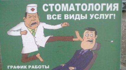 Смешая реклама и объявления (Фотогалерея)