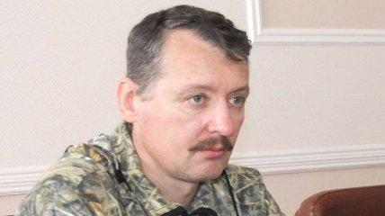 """Террорист Стрелков заговорил о решающем наступлении на Донбассе и признал бессилие """"ДНР"""" и """"ЛНР"""""""