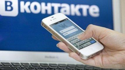 """Задержан администратор группы """"ВКонтакте"""" за  инструкции по обходу блокировки"""