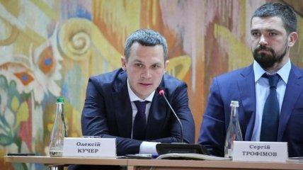Новый глава Харьковской ОГА: Уже сейчас хочу выполнить три направления