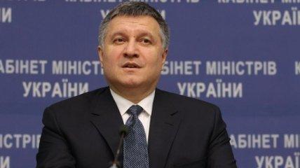 Аваков: И.о. начальника ГАИ Украины подал в отставку