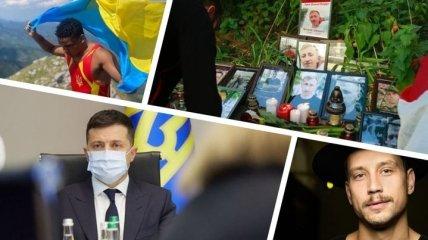 Итоги дня 3 августа: убийство Шишова, транш МВФ, подписание закона о перезапуске ВККС