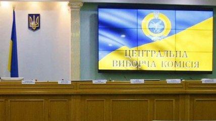 ЦИК назначила первые местные выборы на 30 июня