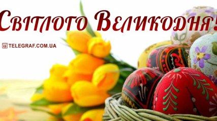 З прийдешнім Великоднем 2021! Яскраві листівки і картинки українською