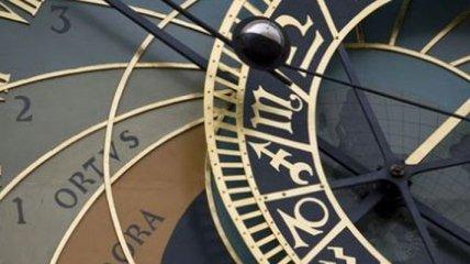 Гороскоп на сегодня: все знаки зодиака 15.06.14