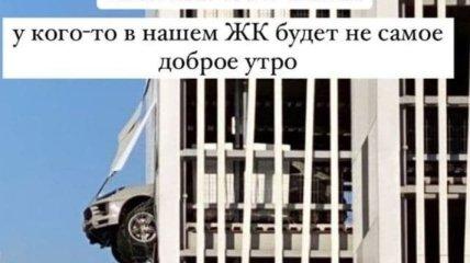 Porsche проломил стену и завис на высоте третьего этажа ЖК в Москве (фото)