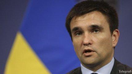 Украина готовит национальный план имплементации СА с ЕС
