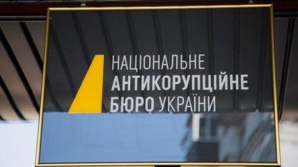НАБУ объявило в розыск брата Каськива