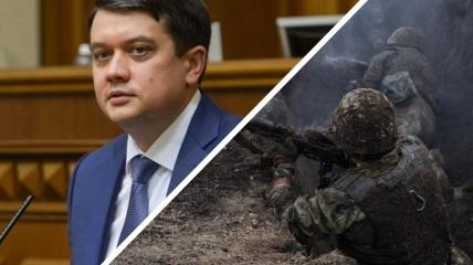 Відставка Разумкова і загострення на Донбасі