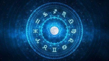 Гороскоп для всех знаков Зодиака на 6 августа 2020 года