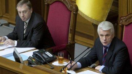 ВР сегодня закроет пленарные заседания на неопределенный период