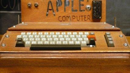 """Эппл-1"" продан на аукционе за $ 374 тыс."