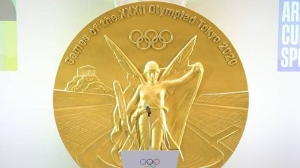 Олимпиада в Токио: все результаты