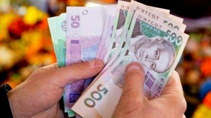 В Госстате назвали среднюю зарплату в Украине
