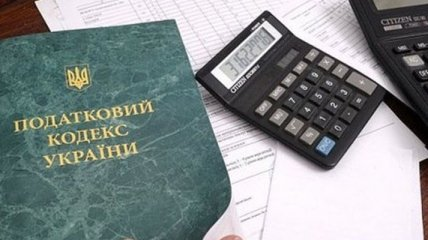 ЕБА призывает не изменять Налоговый кодекс Украины