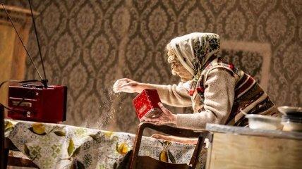 Украинский спектакль стал участником Международного онлайн-фестиваля