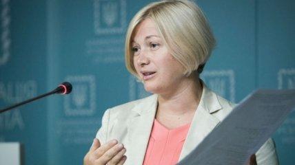 Геращенко: Боевики не отпустили украинских военнопленных