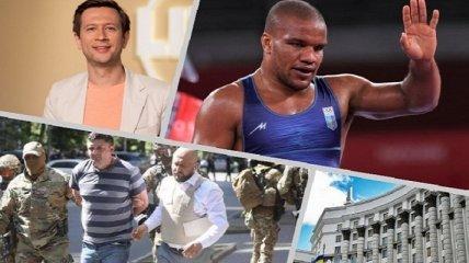 Итоги дня 4 августа: захват заложников в Кабмине, перестановки в правительстве и медальный дождь для Украины