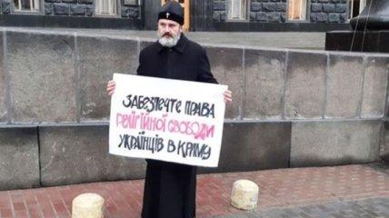 Архиепископ Крымской епархии ПЦУ Климент начал голодовку у Кабмина