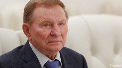 Кучма рассказал об итогах переговоров в Минске