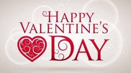 С Днем Святого Валентина: красивые валентинки ко Дню всех влюбленных