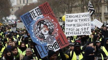 Итоги 19 января: Эсминец США в Черном море, протесты в Париже, взрыв в Мексике