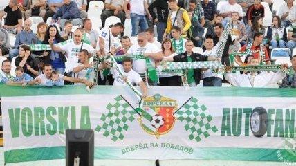 На киевский матч в первом туре УПЛ пришло меньше всего зрителей