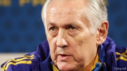 Фоменко: Журналисты переоценивают возможности сборной Украины
