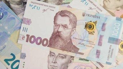 Курс валют на 29 ноября: гривна немного подешевела